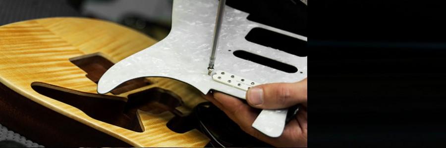 guitarhome